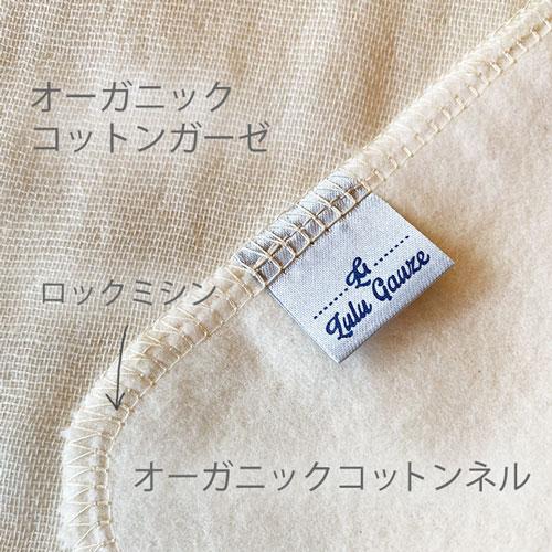 Lulu Gause 三重ガーゼハンカチSサイズ3つ折【ネコポス可】