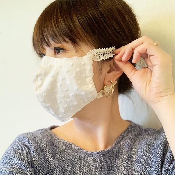 【即納】オーガニックコットン 草木染め 立体マスク よい涼み/糸ざくら 苦しくない【ネコポス可】
