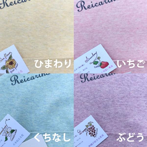 ボタニカルダイ ベビースタイ 【ネコポス可】 選べる4色