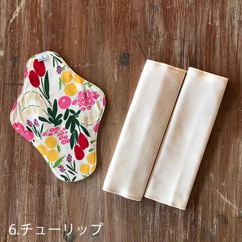 Lulu Gause ホルダー&ハンカチ布ナプキンセットMサイズ 選べる色柄【ネコポス可】
