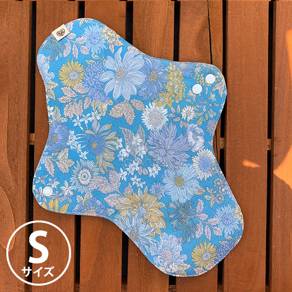 布ナプキン[軽い日・普通の用] 可愛い花柄ホルダーSサイズ 防水あり 肌面オーガニックリネン 美しい花々 ブルー【ネコポス可】
