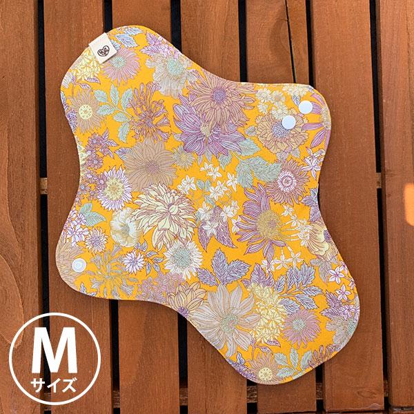 布ナプキン[普通の日・多い日用] 可愛い花柄ホルダーMサイズ防水あり 肌面オーガニックリネン 美しい花々オレンジ【ネコポス可】