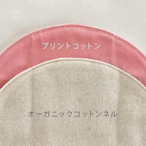 布ナプキン[おりもの]ミニ布ライナー2枚組 RhythMoon【ネコポス可】選べる