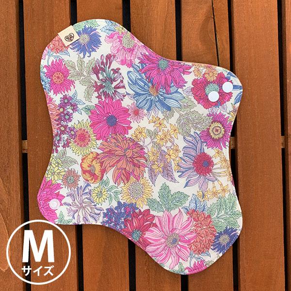 布ナプキン[普通の日・多い日用] 可愛い花柄ホルダーMサイズ 防水あり 肌面オーガニックリネン 美しい花々ピンクブルー【ネコポス可】
