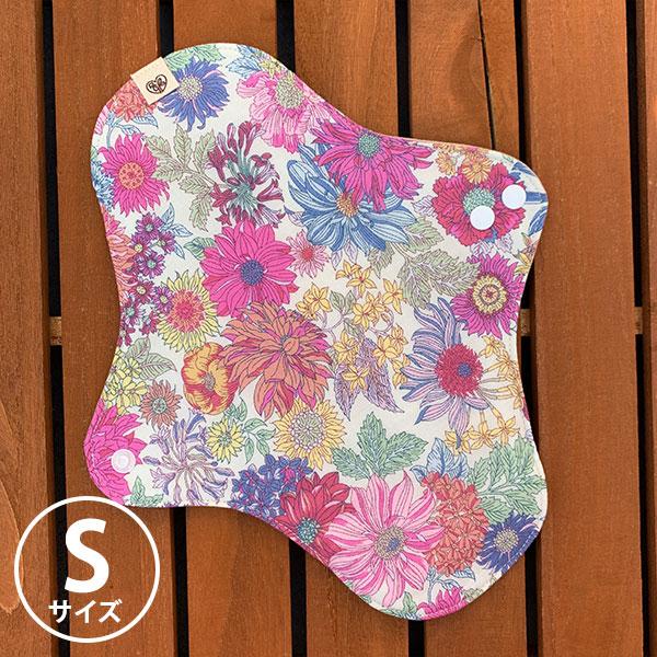 布ナプキン[軽い日・普通の用] 可愛い花柄ホルダーSサイズ 防水あり 肌面オーガニックリネン 美しい花々ピンクブルー【ネコポス可】