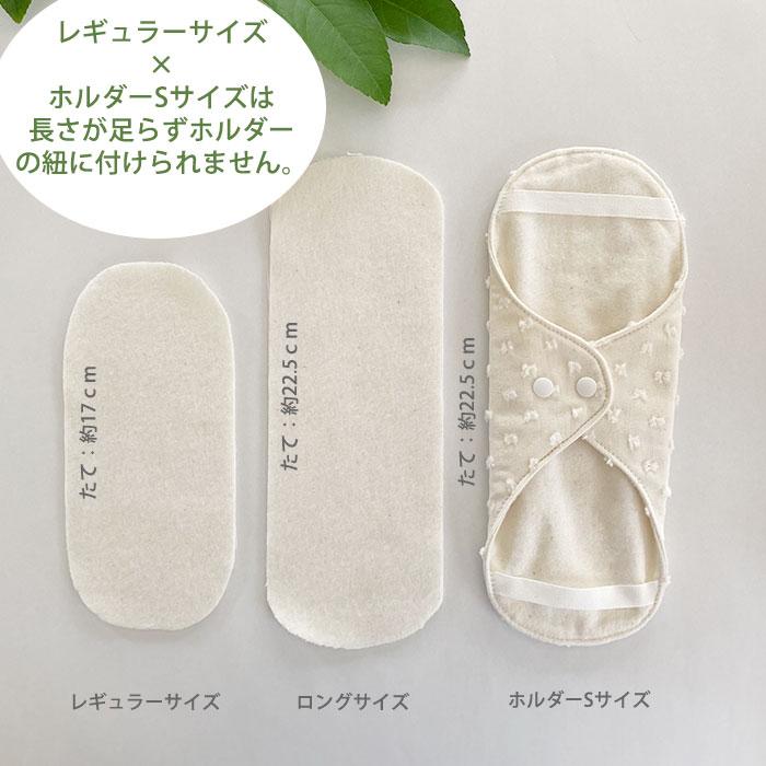 使い捨て布ナプキン30枚(防水なし)月桃精油の香つき新月仕込み【ネコポス不可】