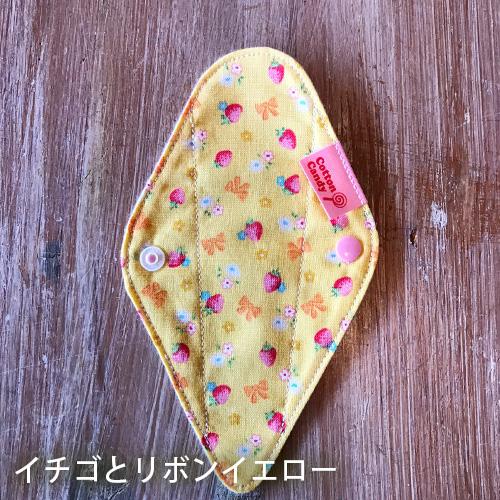 Cotton Candy Tバック布ライナーひし型 【ネコポス可】 選べる柄