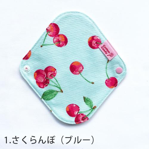 布ナプキン ミニ布ライナー おりもの用 Cotton Candy 【ネコポス可】