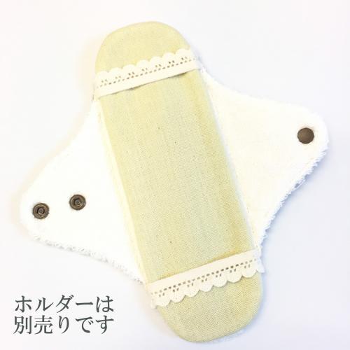 ライナーSサイズ用パッド天然薬効染めパット!(4枚セット)【ネコポス可】