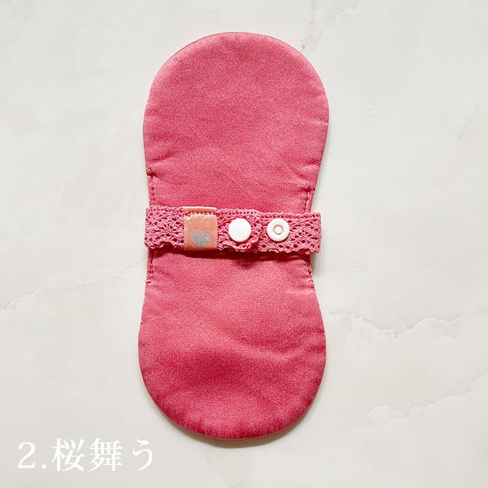 布ナプキン[おりもの用]草木染 シルク布ライナーSSサイズ (リバーシブル)(防水無)【ネコポス可】