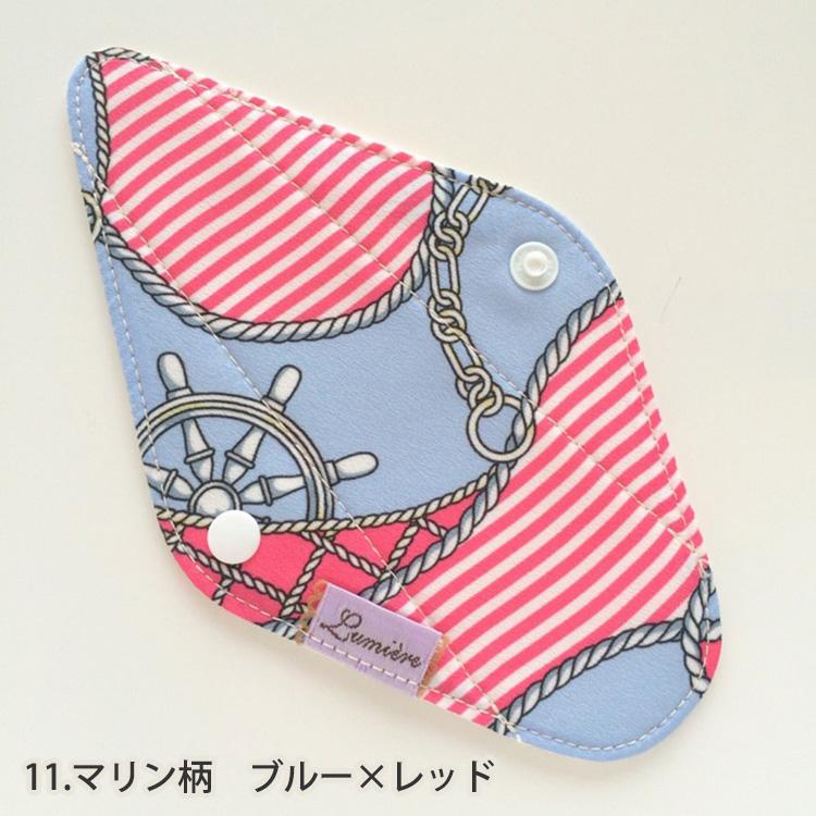 LUMIERE SELECTION 布ナプキン[おりもの]Tバックライナー【ネコポス可】