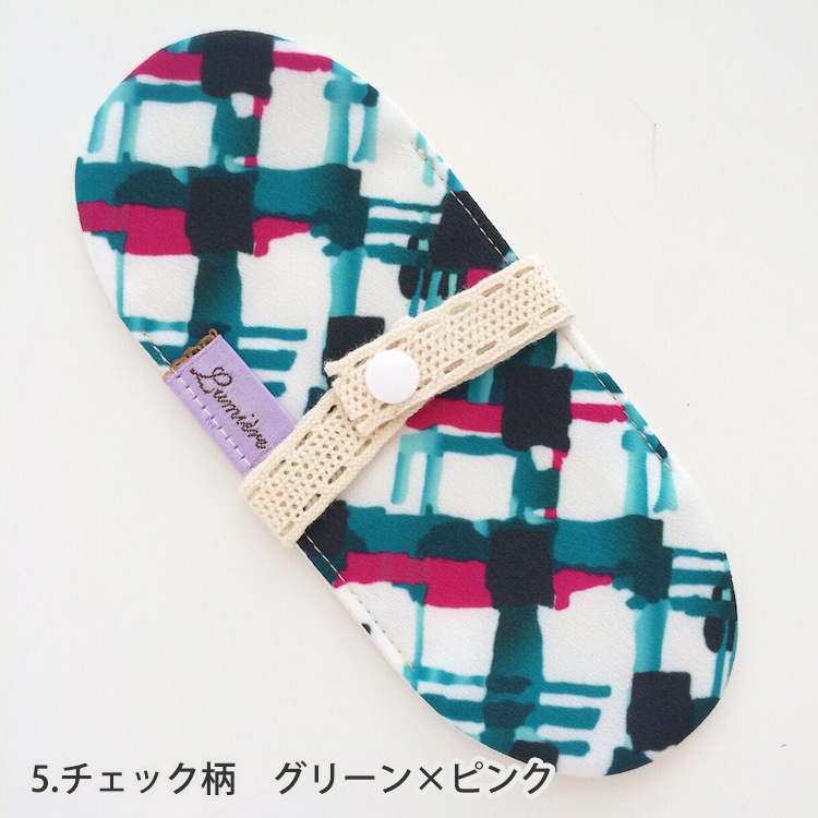 LUMIERE SELECTION 布ナプキン[おりもの-軽い日]布ライナーSSサイズ防水あり【ネコポス可】
