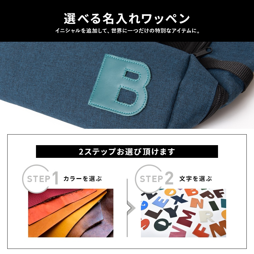 mobac リュックサック