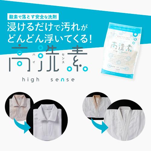 【善玉菌本舗】高洗素 1kg袋