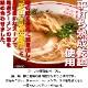 【尾道ラーメン住吉】尾道ラーメン2食(乾麺・スープ入り)