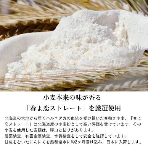 【小林甚製麺】島原の光 手延べそうめん 1kg