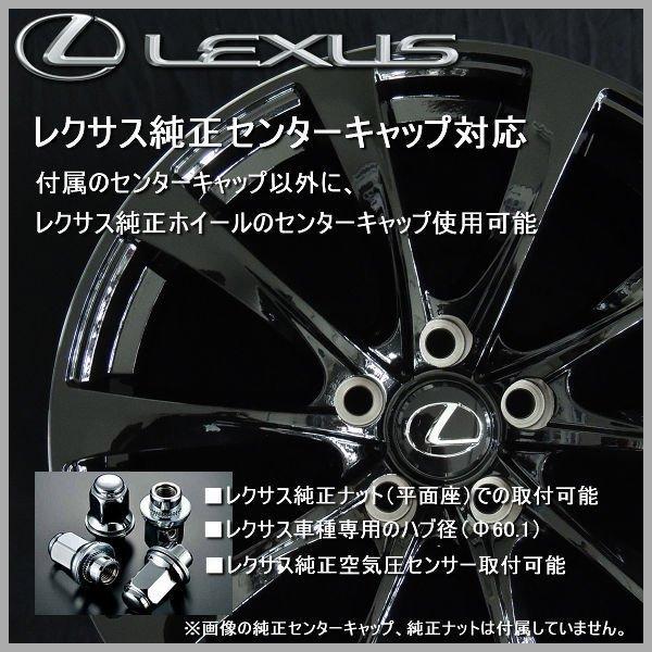 送料無料★レクサスNX RX UX ES GS RC IS レクサス専用設計ホイール M02 メタリックブラック/リムエッジDC 純正ナット キャップ センサー対応