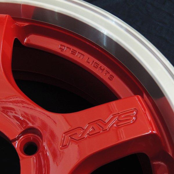 200系ハイエース 国産 軽量ホイール RAYS レイズ グラムライツ 57CR-X レッドリムDC 215/60R17 109/107 ダンロップ RV503 送料無料