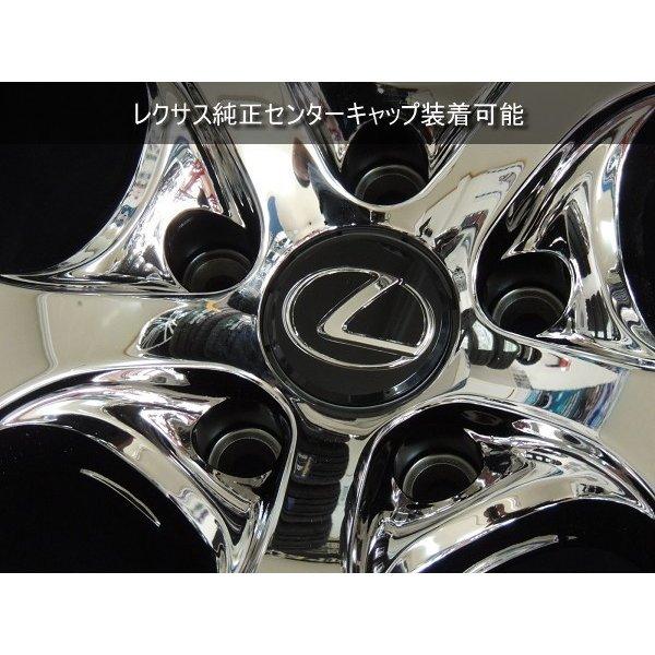 送料無料 レクサスNX RMP 025F-fL メッキ レクサス純正センターキャップ専用設計 245/45R20 ダンロップ ビューロ VE304 タイヤセット