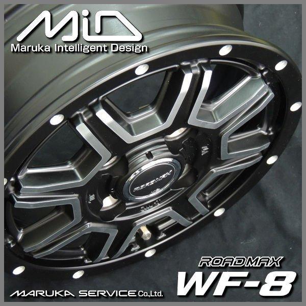 4本 送料無料 12インチ アルミホイール 4.0 +42 JWL-T 4穴 PCD100 ロードマックスWF-8 軽トラック 軽バン ハイゼット キャリー アクティ N-VAN