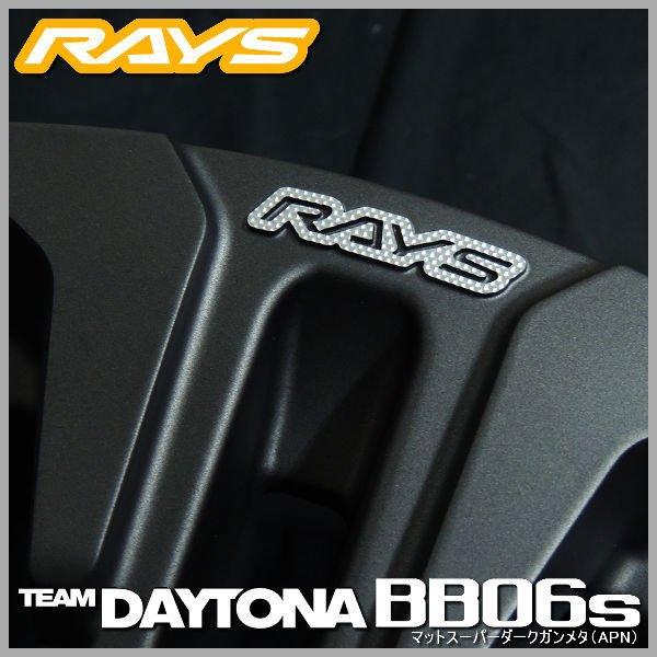 4本新品★送料無料★RAYS レイズ TEAM DAYTONA BB06S 国産ホイール 20インチ 8.5J +45 5穴 PCD114.3 4本セット