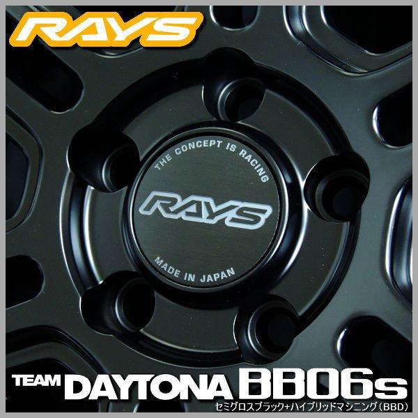 4本新品★送料無料★RAYS レイズ TEAM DAYTONA BB06S BBD 国産ホイール 20インチ 8.5J +45 5穴 PCD114.3 4本セット
