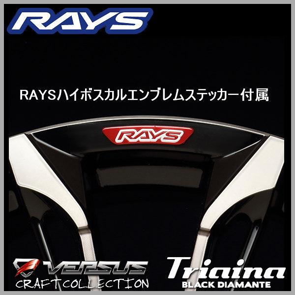 送料無料 C-HR レクサスUX★RAYS VERSUS Craft collection Triaina ブラックディアマンテ 国産ホイール 245/35R20 国産タイヤSET