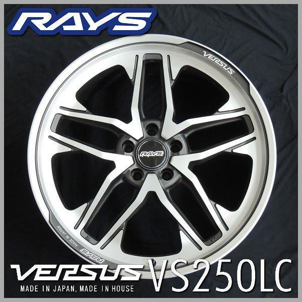 送料無料★ハリアー RAV4 レクサスNX RAYS レイズ VERSUS ベルサス VS250LC ACJ 245/45R20 245/45R20 ヨコハマ 国産タイヤホイールセット