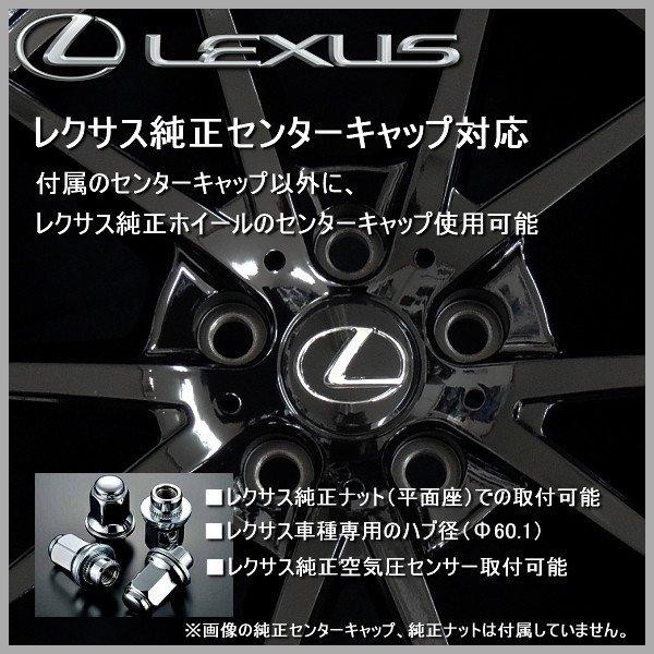 レクサスUX★送料無料★LF-SPORT2 グロスブラック 225/50R18 ヨコハマ ブルーアース レクサス純正ナット オーナメント 空気圧センサー対応