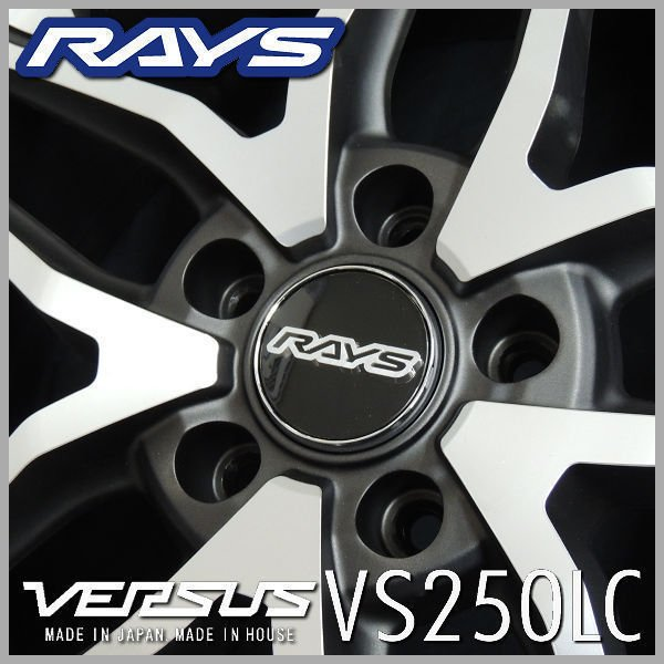送料無料★ CX-5 CX-8 エクストレイル RAYS レイズ VERSUS ベルサス VS250LC ACJ 245/45R20 245/45R20 タイヤホイールセット