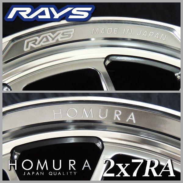 送料無料★アルファード ヴェルファイア などに RAYS レイズ HOMURA2×7RA QAJ 245/40R20 国産タイヤ