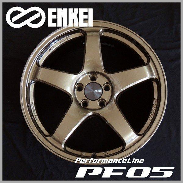 4本 送料無料 ENKEI エンケイ パフォーマンスライン PF05 ブロンズ 限定カラー 18インチ 8.0J +45 5穴 PCD100 8j +45