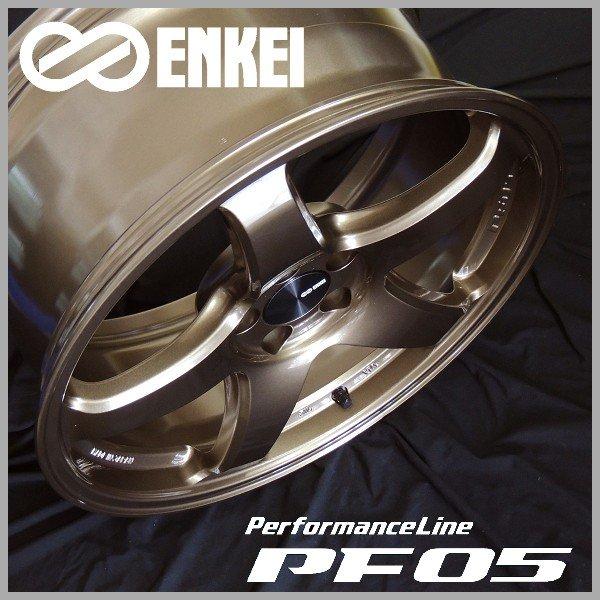 送料無料 86 BRZ レクサスCT プリウス PHV ENKEI エンケイ PF05 ブロンズ 限定カラー 8.0J +45 PCD100-5 225/40R18 タイヤ ホイール4本セット