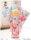7歳 女の子 着物レンタル 七五三 j7297 フルセット 753 子供着物 6歳 7才 初詣 七草 前撮り 人気 おしゃれ モダン 2021 かわいい 「京かれん」ブランド 水色×ピンクに慶彩花