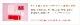 卒園式 袴レンタル 6歳女の子 小さいサイズ h5036 フルセットレンタル 着物レンタル 幼稚園 年長 保育園 卒業式 ハイカラさん コスプレ 子供着物 イベント /105cm/110cm/115cm 「ピンクレッドに彩りの絢爛麗華」