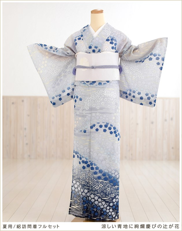 訪問着レンタル 絽 sr5021 結婚式 夏用 夏着物 着物レンタル お宮参り 訪問着 7月 8月 フルセットレンタル  夏着物 ママ 母 母親  淡色 人気 kimono レトロ モダン 「涼しい青地に絢爛慶びの辻が花」