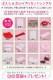 振袖 レンタル fb1032 振袖レンタル 結婚式 結納 食事会 卒業式 前撮り 着物レンタル 古典 レトロ 春の成人式 かわいい 正絹 人気 往復送料無料 「SakuRina Style」ブランド ピンク