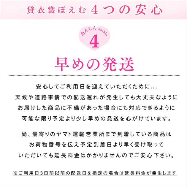 七五三レンタル 和がままブランド×「Miyu Style」  ピンクに花の四季彩 j7050【7歳女児/女の子七五三】《レンタル七五三》《753レンタル》〔ほんだみゆ〕〔本田望結〕〔子供着物〕〔2020〕〔貸衣装〕〔七歳〕