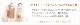 マタニティードレスレンタル 写真撮影用 mt006 メンズベスト 蝶ネクタイセット ペアレンタル 前撮り 撮影小物付き 自宅でマタニティ撮影 フォトブック無料作成 出産前の8ヶ月〜9ヶ月頃(30週前後) 往復送料無料  「アイボリー+ネックレス2way仕様」