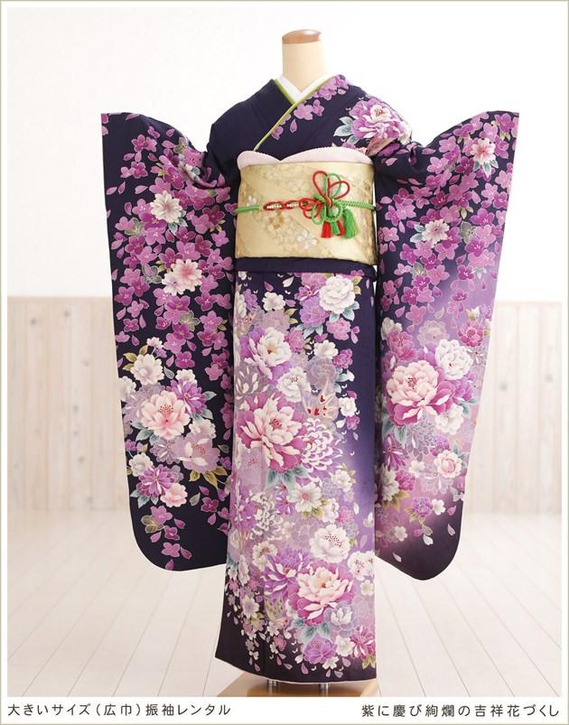 成人式 大きいサイズ 振袖レンタル 広巾 LLサイズ fb1322s フルセット 高級 正絹 貸衣装 振り袖 着物レンタル 20歳 おしゃれ 上品 人気 2022 紫に慶び絢爛の吉祥花づくし