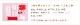 【袴レンタル】3歳 女の子 七五三レンタル h3002 女の子 七五三着物レンタル 2020 貸衣装 3才 753 結婚式 かわいい おしゃれ 子供着物 人気 ピンクぼかし慶び吉祥花