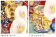 振袖レンタル 成人式 fp1276s 着物レンタル 振り袖レンタル フルセット 二十歳 成人式振袖 正月 1月振袖 貸衣装 古典 レトロ モダン かわいい 人気 往復送料無料 2022 「UNSODO」ブランド 赤地モダン古典麗華