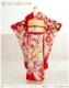 桂由美 振袖 レンタル fb1048 振袖レンタル 結婚式 振袖レンタル 結納 振袖レンタル 食事会 振袖レンタル 卒業式 振り袖レンタル 前撮り 着物レンタル 古典 レトロ 春の成人式 豪華 往復送料無料 赤に古典慶びの華