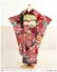 振袖レンタル fb1058 結婚式 振袖レンタル 結納 振袖レンタル フルセット 振袖レンタル 卒業式 振り袖レンタル 前撮り 着物レンタル 振袖 振袖レンタル 古典 レトロ 食事会 春の成人式 かわいい 正絹 往復送料無料 エンジに色彩慶花