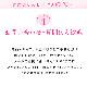 色留袖 レンタル 五つ紋 it058 色留袖フルセットレンタル 結婚式 着物レンタル 留袖レンタル 叙勲 祝賀会 表彰式  母 若いママ 人気 往復送料無料 クリームピンクに慶びの華と吉祥鳳凰