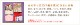 七五三 7歳 着物 レンタル 水色に祝い彩華と鞠 j7025【7歳女児/女の子七五三】〔フルセット〕《レンタル七五三》《753レンタル》〔2020〕〔子供着物〕〔貸衣装〕〔七歳〕〔7才〕[衣装レンタル/レンタル衣装/着物]