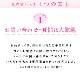 振袖レンタル 成人式 fp1180s「紅一点」ブランド 黒地に慶びの彩華【フルセット】着物レンタル 成人式 振り袖レンタル 振袖 二十歳 成人式振袖 正月振袖 1月振袖 貸衣装 古典 レトロ モダン furisode kimono 2021往復送料無料