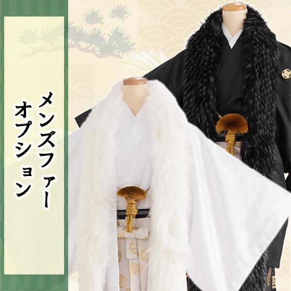成人式 着物レンタル 男 kmo002s 着流しレンタル ワンタッチ着付け かんたん着付け フルセット 男性着物 メンズ 人気 粋 レトロ モダン 二十歳 正月 イベント 和服 kimono 2021 HLブランド 赤紫にモダン市松