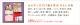 七五三レンタル 高級ブランド 藤本美貴×九重  紅葉に祝鶴 j7041【7歳女児/女の子七五三】〔2020〕《レンタル七五三》《753レンタル》〔ミキティー〕〔九重ブランド〕〔子供着物〕〔貸衣装〕〔七歳〕