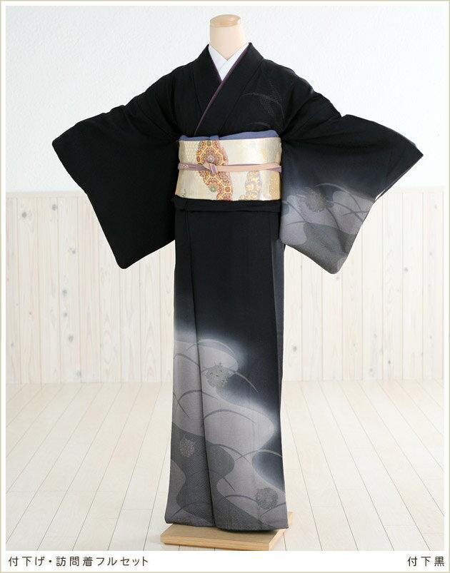 〔付下げ レンタル〕 黒 hw1001【付下げ 訪問着 フルセット】《着物レンタル》《お宮参りレンタル》〔附下げ〕〔貸衣装〕〔入学式〕〔卒業式〕〔卒園式〕〔結婚式〕〔753〕〔ママ〕〔母〕〔母親〕〔kimono〕〔フォトブック〕